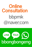 Counseling : bbplastic@naver.com